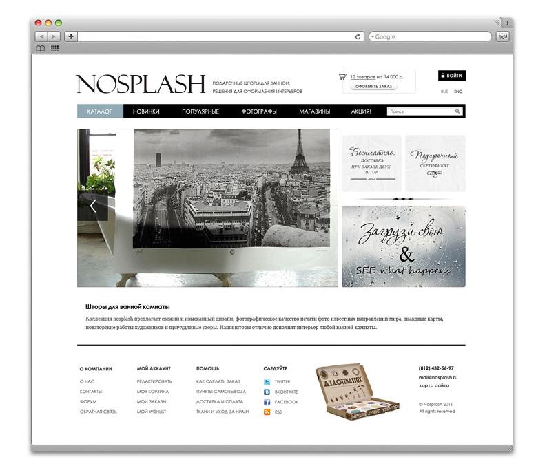 Создание сайтов петербург web дизайн раскрутка web сайтов город казань